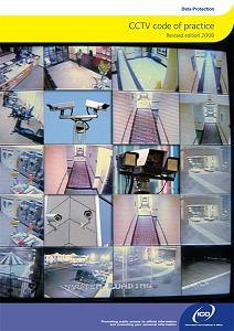 Расчёт ёмкости hdd под ip камеры